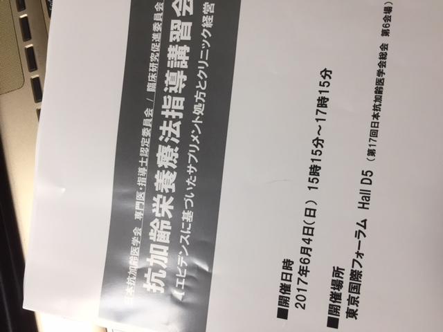 pic20170609235619_1.JPG